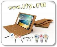 Бизнес–идея: Одноразовый ноутбук