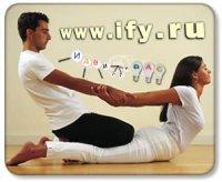 Бизнес-идея: Тайский йога-массаж на дому