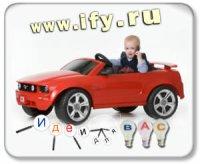 Бизнес идея: Детский автодром