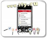 Бизнес идея: Мобильное приложение для водителей
