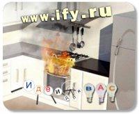 Бизнес идея: Кухонная противопожарная система