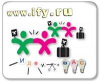 Бизнес идея: Социальная сеть для путешественников