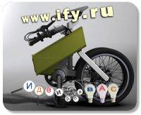 Бизнес идея: Круиз-контроль для велосипеда