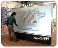Бизнес идея: Виртуальное граффити