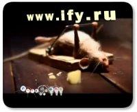 Реклама сыра: Никогда не сдавайся!