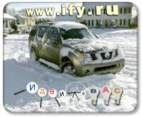 Бизнес идея: Завод автомобилей в морозы