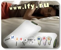 Бизнес идея: Многофункциональная подушка