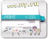 Бизнес идея: Очень портативный принтер