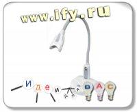 Бизнес идея: Настольная лампа для отбеливания зубов