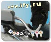 Бизнес идея: Кондиционер для мотоциклистов