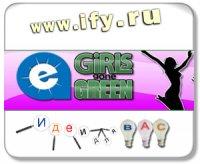 Бизнес идея: Социальная сеть для девочек на тему экологии