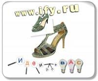 Бизнес идея: Дизайн обуви