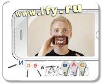 Бизнес идея: Сайт для разработчиков мобильных приложений