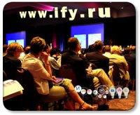 Бизнес идея: Виртуальные конференции