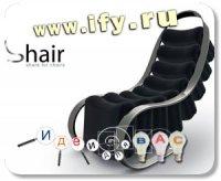 Бизнес идея: Разборный стул