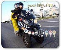 Бизнес идея: Организация мото-такси