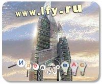 Бизнес идея: Дугообразная башня