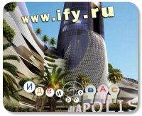 Бизнес идея: Эко-город «Miapolis»