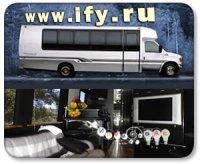 Бизнес идея: Такси–микроавтобус с салоном люкс для деловых людей