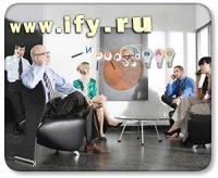 Бизнес-идея: Переговорная комната для мобильного телефона.