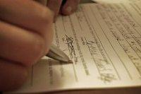 Заключение лизингового контракта