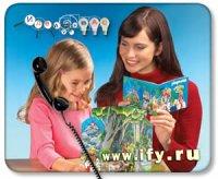 Бизнес идея: Сказки детям по телефону