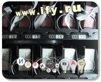 Бизнес идея: Продажа духов через автомат