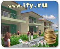 Бизнес идея: Высокодоходный бизнес на недвижимости для избранных