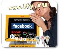 Бизнес идея: Киоск от «Kodak»