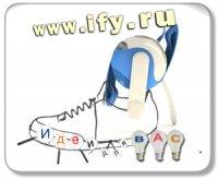 Бизнес идея: Универсальная сушка для одежды и обуви