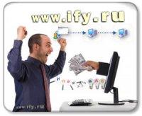 Бизнес идея: Заработок на использовании Прокси-серверов
