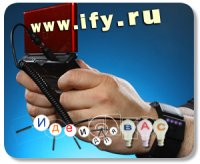 Бизнес идея: Наручный аккумулятор на запястье