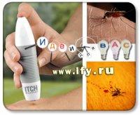 Бизнес идея: Лечение укусов насекомыми с помощью гаджета