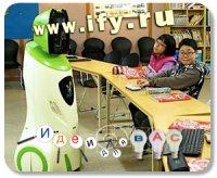 Бизнес идея: Помощник для изучения английского языка в школах