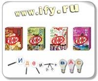 Бизнес идея: Локальный подход к производству конфет