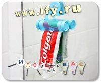 Бизнес идея: Приспособление для тюбика зубной пасты