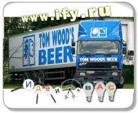 Бизнес идея: Пивоварня на колесах