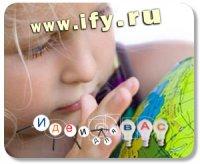 Бизнес идея: Обучение детей иностранному языку