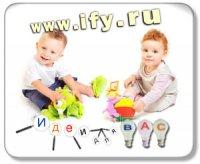 Бизнес идея: Создание предприятия аренды игрушек
