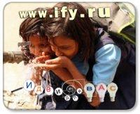 Бизнес идея: Питьевая вода из дождя