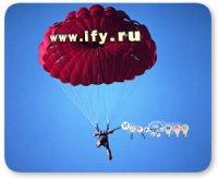 Бизнес идея: Прыжки с парашютом