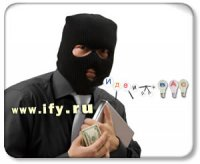 Как действуют профессиональные мошенники на рынке Форекс?