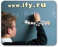 Бизнес идея: Инновации в сфере образования
