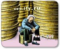 Что такое волатильность на валютном рынке Форекс?