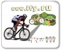 Бизнес идея: Три новых сервиса для велосипедистов