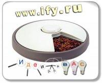 Современная тарелка для домашних питомцев