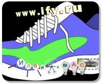 Обувь для получения энергии