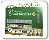 Продажа книг через торговые автоматы
