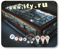 Стол из переработанных частей компьютера