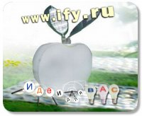 Солнечная яблоня для подзарядки